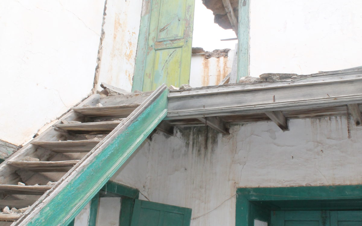 Old house Haria
